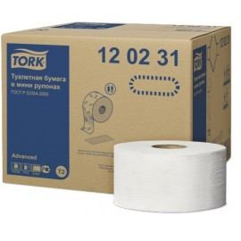 Hartie igienica rola mini jumbo - Tork Advanced