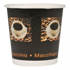Pahare biodegradabile din carton pentru cafea Abena Gastro Coffee Beans 6cm, Ø6.5cm, 10 cl 4 Oz - Abena