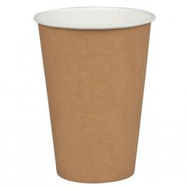 Pahare biodegradabile din carton pentru cafea Abena Gastro-Line 9.3cm, Ø7cm, 20 cl 7.5 Oz - Abena